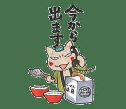 Yomawari Neko sticker #10071099