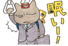 Yomawari Neko sticker #10071100