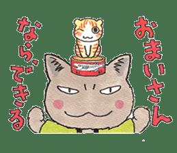 Yomawari Neko sticker #10071102