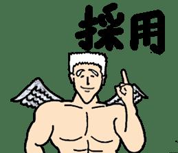 Archangel Johnson sticker #10076426
