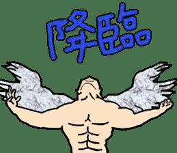 Archangel Johnson sticker #10076434