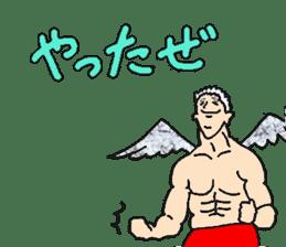 Archangel Johnson sticker #10076440
