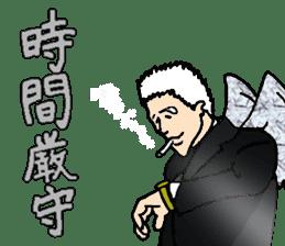 Archangel Johnson sticker #10076446