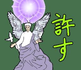 Archangel Johnson sticker #10076447