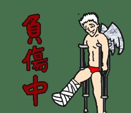 Archangel Johnson sticker #10076448