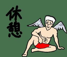 Archangel Johnson sticker #10076450