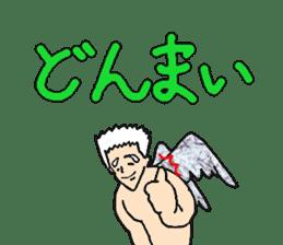 Archangel Johnson sticker #10076462