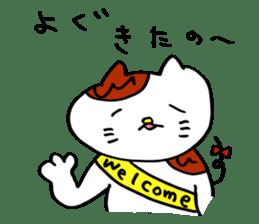 Nyan da byon 6 sticker #10076544