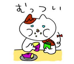 Nyan da byon 6 sticker #10076545