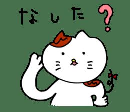 Nyan da byon 6 sticker #10076550