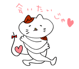Nyan da byon 6 sticker #10076558