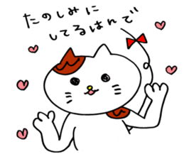 Nyan da byon 6 sticker #10076559