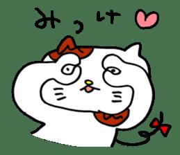 Nyan da byon 6 sticker #10076562