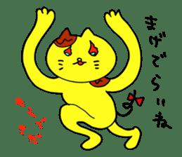 Nyan da byon 6 sticker #10076563