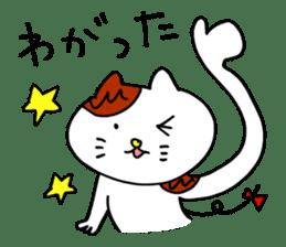 Nyan da byon 6 sticker #10076565