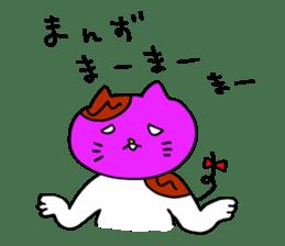 Nyan da byon 6 sticker #10076568
