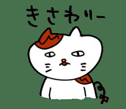 Nyan da byon 6 sticker #10076569