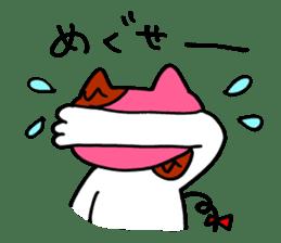Nyan da byon 6 sticker #10076570