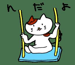 Nyan da byon 6 sticker #10076573