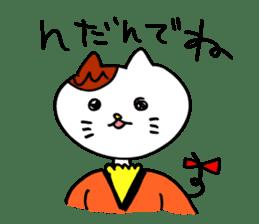 Nyan da byon 6 sticker #10076574