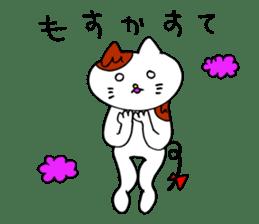 Nyan da byon 6 sticker #10076576