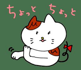 Nyan da byon 6 sticker #10076578