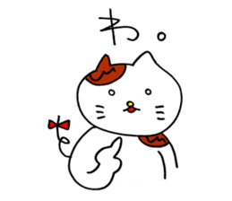 Nyan da byon 6 sticker #10076579