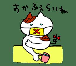 Nyan da byon 6 sticker #10076580