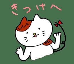 Nyan da byon 6 sticker #10076583