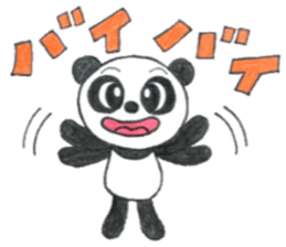 colored pencil panda. sticker #10076865