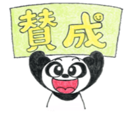 colored pencil panda. sticker #10076890