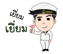 Navy Racha sticker #10077266