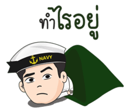 Navy Racha sticker #10077267