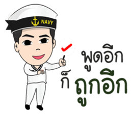 Navy Racha sticker #10077273