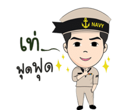 Navy Racha sticker #10077290