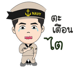 Navy Racha sticker #10077297