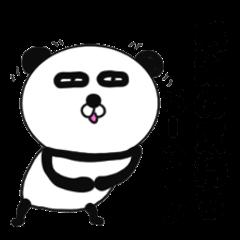 It is the panda.Panda-ish? 7 Thank you