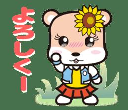 Cute Hamukorin[2] sticker #10080096