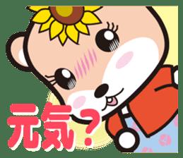 Cute Hamukorin[2] sticker #10080098