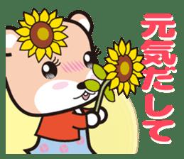 Cute Hamukorin[2] sticker #10080099