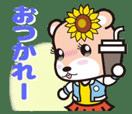 Cute Hamukorin[2] sticker #10080101