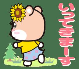 Cute Hamukorin[2] sticker #10080102
