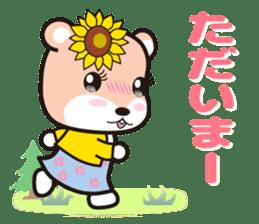 Cute Hamukorin[2] sticker #10080103