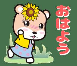 Cute Hamukorin[2] sticker #10080104