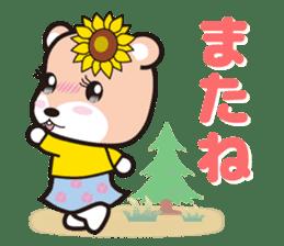 Cute Hamukorin[2] sticker #10080105