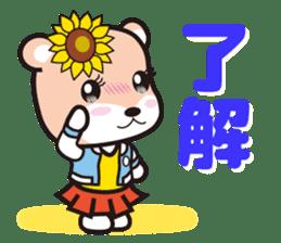 Cute Hamukorin[2] sticker #10080108