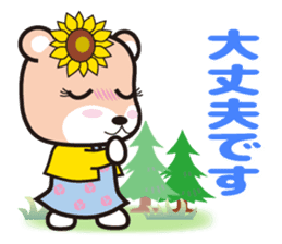 Cute Hamukorin[2] sticker #10080109
