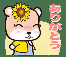 Cute Hamukorin[2] sticker #10080110