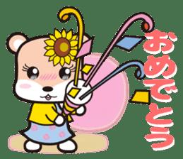 Cute Hamukorin[2] sticker #10080111