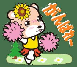 Cute Hamukorin[2] sticker #10080112